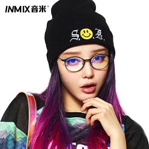 音米近视眼镜成品光学配镜 圆形防蓝光眼镜框镜架 男女款潮护目镜7029