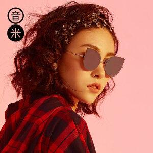 音米2017新款猫眼太阳镜女潮2017防紫外线蝶形墨镜女个性眼镜