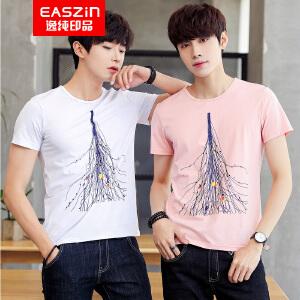 EASZin逸纯印品 男士短袖T恤 男装圆领相框印花体恤衫 莫代尔 韩版修身版
