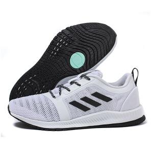 adidas阿迪达斯女鞋训练鞋2017新款运动鞋BA8749