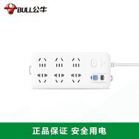 [工厂直营] BULL 公牛 漏电保护电源插座接线板3米GN-705