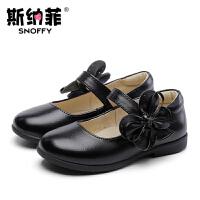 斯纳菲童鞋女童皮鞋公主鞋2017春秋季新款学生演出鞋儿童单鞋17668