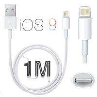 GXI 苹果iPhone 7/6S数据线iPhone 6S plus加长2米数据线ipad air数据传输线ipad mini/mini2/mini3/mini4充电数据线ipad pro数据传输线