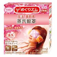 [当当自营] 花王 美舒律 蒸汽眼罩 热敷缓解眼疲劳眼贴膜 (玫瑰香型) 5片装