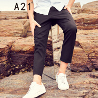 以纯线上品牌a21 2017夏装新款修身休闲裤男黑色百搭低腰小脚九分裤