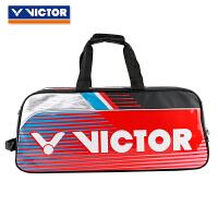 victor/胜利 羽毛球拍包 矩形羽网拍包比赛训练装备方包BR9607