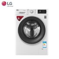 【当当自营】LG洗衣机 WD-VH451D0S 9公斤 DD变频滚筒洗衣机 6种智能手洗 速净喷淋新品上市