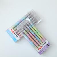 【一件包邮】至尚创美 创意学生文具 学生可爱中性笔水笔0.35/0.38/0.5mm黑蓝两色 12支盒装 办公用品文具