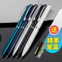 日本pentel派通BLN2005金属杆针管中性笔 旋转速干水笔0.5 签字笔