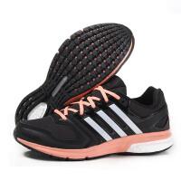 adidas阿迪达斯女鞋跑步鞋BOOST缓震震运动鞋BA9508