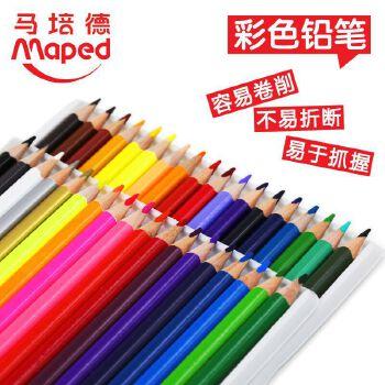 马培德 12色 24色 36色 48色彩色铅笔画笔彩笔12色 易握三角杆彩色