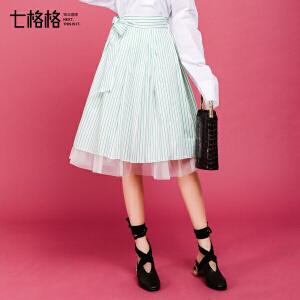 【9.21超级品牌日】七格格2017夏新款清新绿色条纹网纱拼接系腰中长半身裙L449