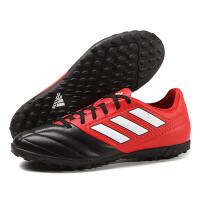 adidas阿迪达斯男鞋足球鞋2017年新款ACE TF碎钉运动鞋BB1771