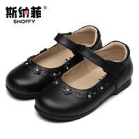 斯纳菲女童鞋头层牛皮女童皮鞋 秋季款黑色公主鞋镶钻儿童单鞋