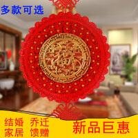 中国结福字挂件挂饰装饰品客厅壁饰家居客厅墙上搬家工艺礼品新年过年春节日喜庆