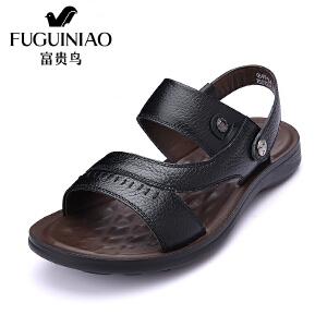 富贵鸟(FUGUINIAO)凉鞋男头层牛皮沙滩鞋男凉鞋露趾透气鞋