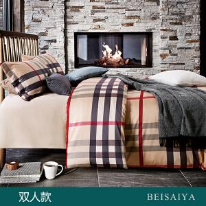 贝赛亚 高端60支贡缎长绒棉床品 双人印花床上用品四件套 赫蕾
