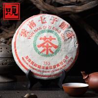 云南七子饼  南峤普洱生茶 402批  7532茶品配方 自饮收藏*   357g礼盒装