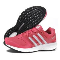 adidas阿迪达斯女鞋跑步鞋BOOST缓震震运动鞋BA9511