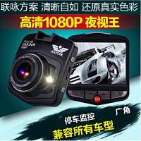 行车记录仪 车载迷你行车记录仪 1080P高清夜视广角行车记录仪