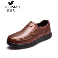 富贵鸟男鞋  秋季新品头层牛皮男士休闲鞋软底皮鞋男
