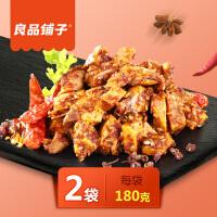 良品铺子牛板筋180g*2袋四川特产零食小吃牛肉新鲜辣条烧烤味小包装