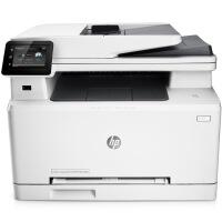 惠普HP M277dw 多功能彩色激光复印扫描一体打印机 无线自动双面