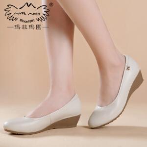 【下单立减10元,满299-50】玛菲玛图 真皮职业OL工作鞋浅口优雅女鞋大码舒适坡跟单鞋0263-50