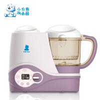 小白熊婴儿营养辅食机(豪华型)HL-0670颜色随机发货