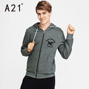 以纯A21冬季新款连帽长袖卫衣 时尚休闲百搭舒适青春男士外套2017上衣