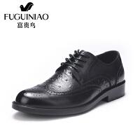 富贵鸟男鞋 秋冬新品商务正装皮鞋布洛克雕花复古低帮鞋子