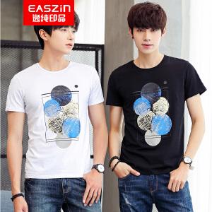 EASZin逸纯印品 短袖T恤 男士2017夏季新款莫代尔羽毛人头印花体恤衫