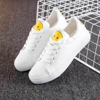 匡王夏季韩版小白鞋女笑脸平底系带学生休闲鞋白色帆布鞋板鞋运动鞋子