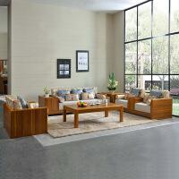 尚满 客厅边框实木沙发组合 布艺浅胡桃木中式家具套装组合 (单人位+双人位+三人位) +茶几