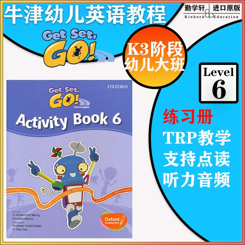 牛津tpr教学幼儿3-6岁英语教材 get set go 练习册 6级 幼儿大班
