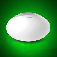 飞利浦LED吸顶灯恒祥系列6W16W22W圆盘灯17W方型客厅灯卧室照明护眼灯走廊灯