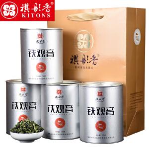 祺彤香茶叶 安溪铁观音 抢鲜至真 高山清香型 乌龙茶礼盒500g 新茶