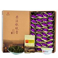 祺彤香2017春 茶叶安溪铁观音 清香型特级乌龙茶 新茶 经典9258春茶