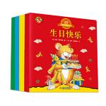生活教养第一书・小鼠宝贝成长日记(12本)