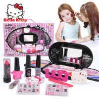 HelloKitty凯蒂猫 儿童化妆品彩妆套装女孩玩具化妆盒过家家礼物活动专属