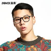 INMIX音米含镜片防蓝光超轻眼镜框 防辐射眼镜电脑护目镜可配近视 7036