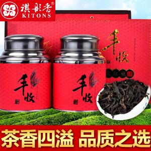 新茶 祺彤香茶叶 大红袍 武夷岩茶 丰收大红袍礼盒装茶叶礼盒400g
