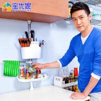 宝优妮 厨房用品转角置物架壁挂多功能用具调料架筷子笼刀架