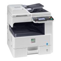 京瓷(kyocera)FS-6525MFP A3黑白多功能数码复合机 打印 复印 扫描 主机(可选配单购传真/纸盒)