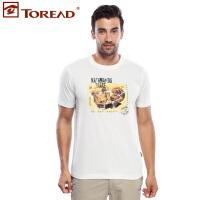 探路者春夏新款男士棉短袖透气吸汗T恤TAJD81916