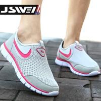 金帅威 新款女鞋一脚蹬女运动鞋跑步鞋网面透气女鞋