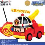 [当当自营]Silverlit 银辉 POLI系列 罗伊遥控消防车 SVPOLI83186STD