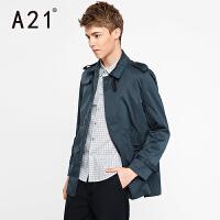 以纯A21冬装新款两件套棉衣男 纯色时尚防风保暖休闲棉服男士舒适外套