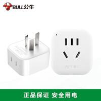[工厂直营] BULL 公牛 一转二国标电源转换器插座GN-L01
