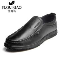 富贵鸟 男鞋  新款商务休闲皮鞋 套脚平底休闲鞋爸爸鞋